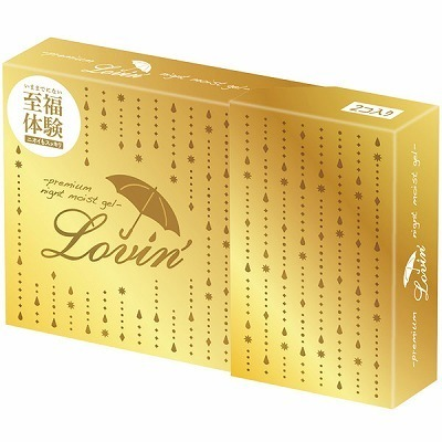 Lovin premium night moist jel (2個入り)